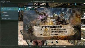 Thumbnail of post image 108
