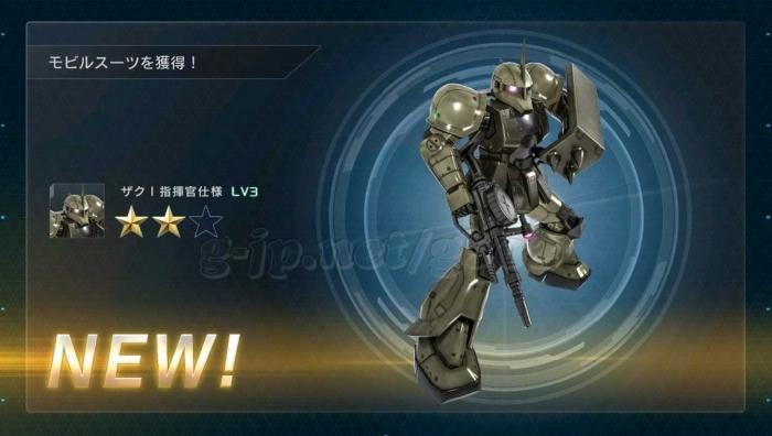 ザクI指揮官仕様 LV3