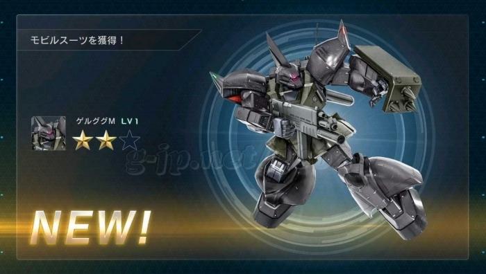 ゲルググM LV1