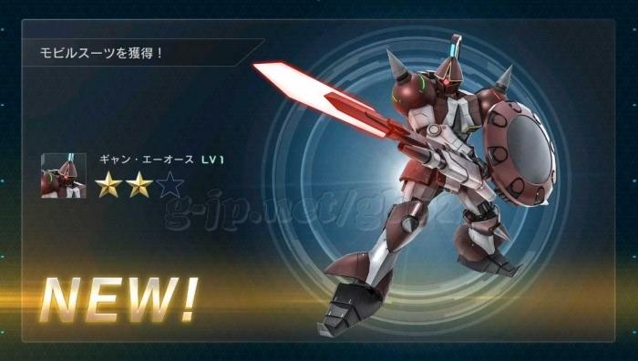 ギャン・エーオース LV1