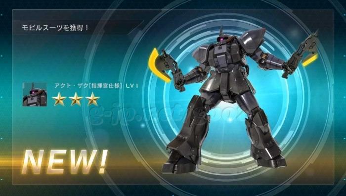 アクト・ザク指揮官仕様 LV1
