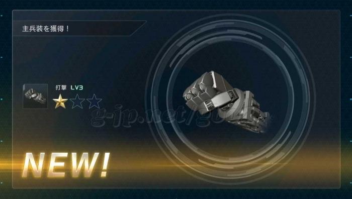 2週目:打撃 LV3