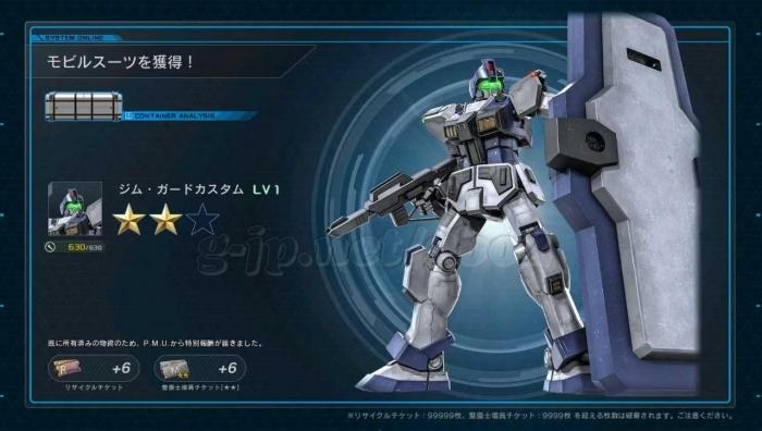 銀コンテナ:ジム・ガードカスタム LV1