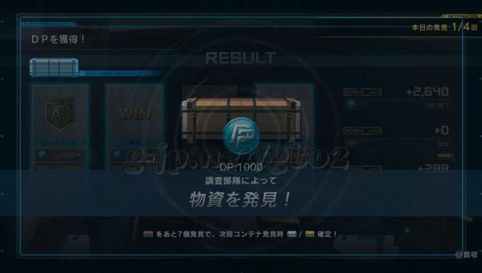 490個め:銅コンテナ: 1000 DP