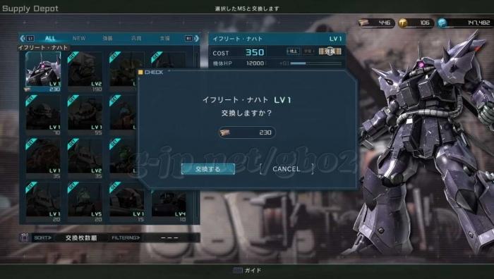 イフリート・ナハト LV1: 230枚 交換