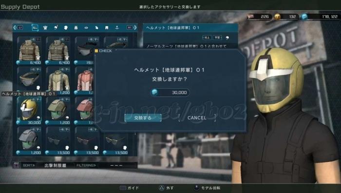 ヘルメット 地球連邦軍01: 30,200 DP交換