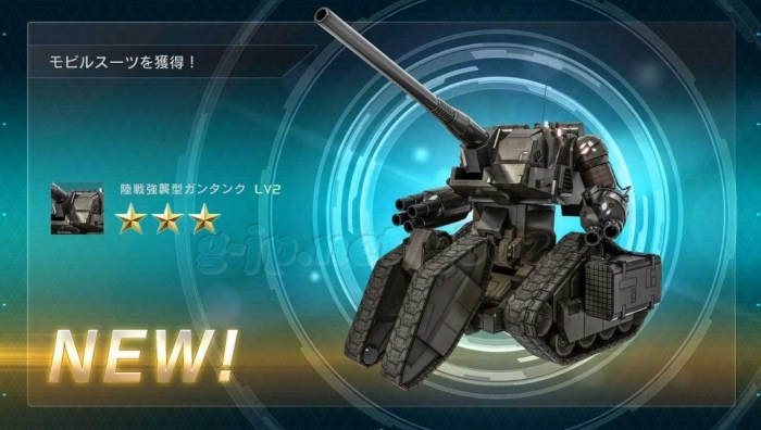 4週目:陸戦強襲型ガンタンク LV2