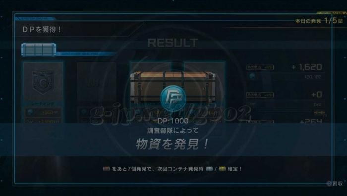 504個め:銅コンテナ: 1000 DP