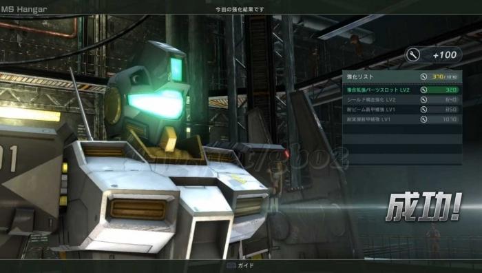 強化:成功:ジム・コマンド宇宙戦仕様 LV4
