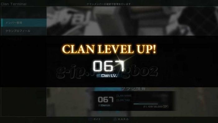 LV67:所属クランレベルアップ