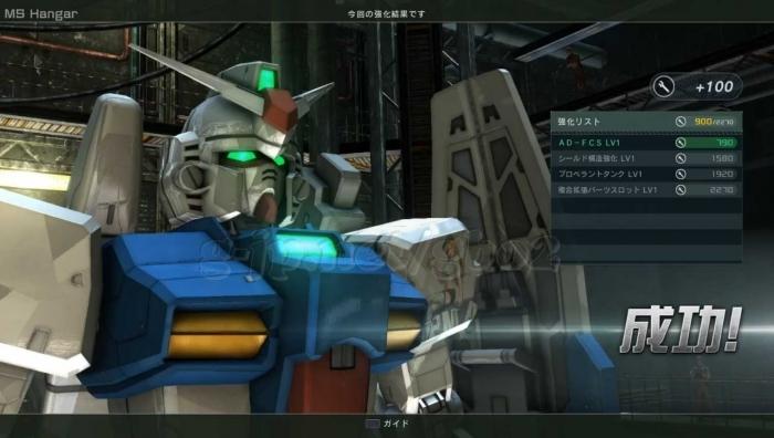 強化:成功:ガンダム試作3号機ステイメン LV1