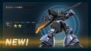 リック・ドムII GH LV1