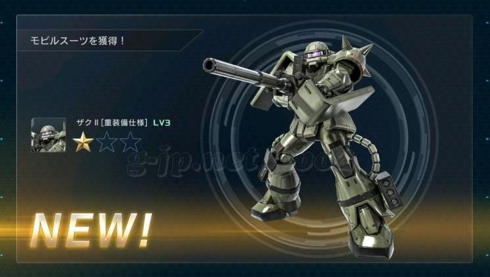 ザクII珠装備仕様 LV3