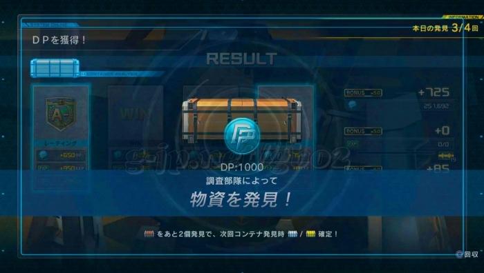 531個め:銅コンテナ: 1000 DP