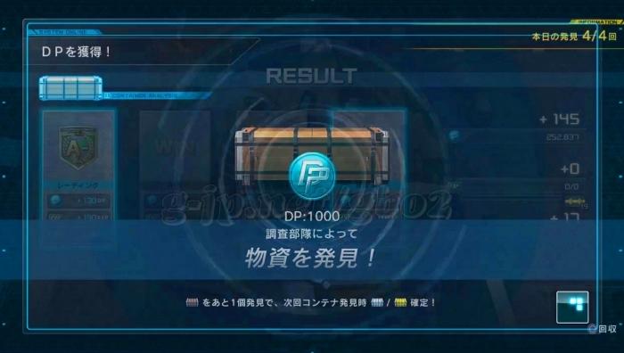 532個め:銅コンテナ: 1000 DP