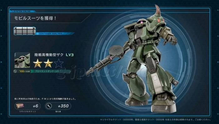 銀コンテナ: 陸戦高機動型ザク LV3