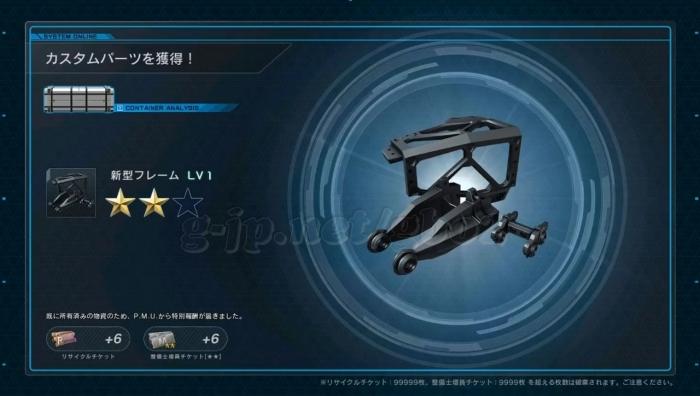 541個め:銀: 新型フレーム LV1