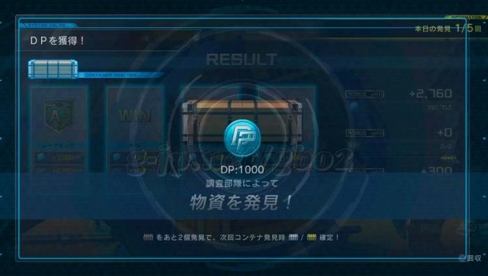 563個め:銅: 1000 DP
