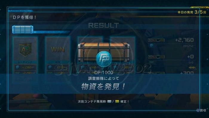 565個め:銅: 1000 DP