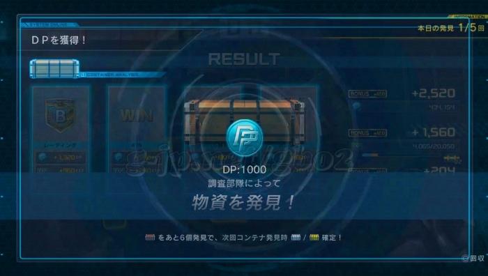 銅コンテナ: 1000 DP