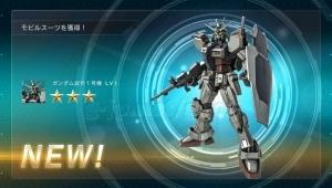 ガンダム試作1号機 LV1