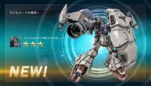 ガンダム試作2号機 BB LV1
