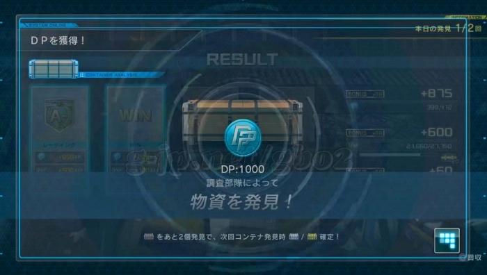 579個め:銅: 1000 DP