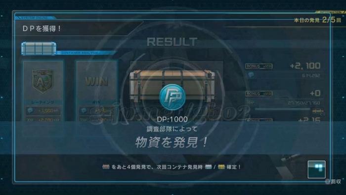 592個目:銅: 1000 DP