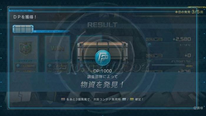 593個目:銅: 1000 DP
