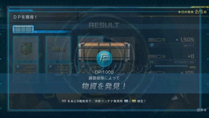 600:銅コンテナ: 1000 DP