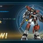 銀コンテナ: ジーライン・ライトアーマー LV2