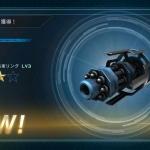 銀コンテナ:高精度収束リング LV3