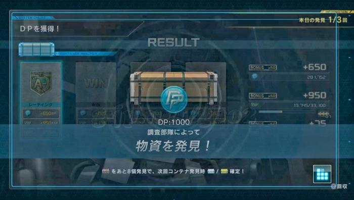 626:銅:1000 DP