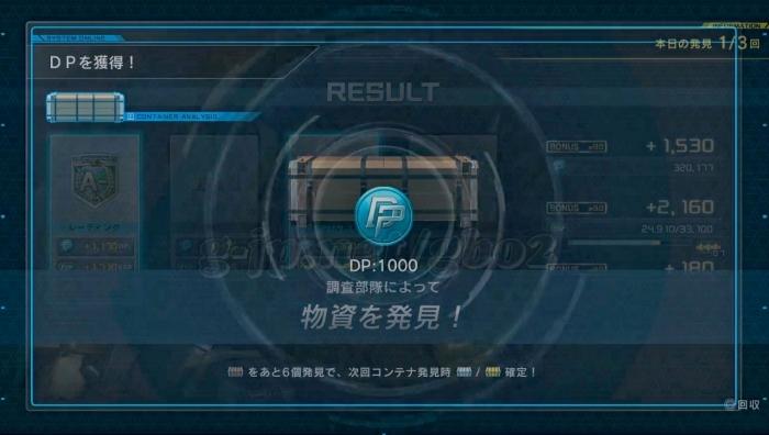 628:銅:1000 DP