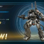 631:銀コンテナ:ザク・フリッパー LV2