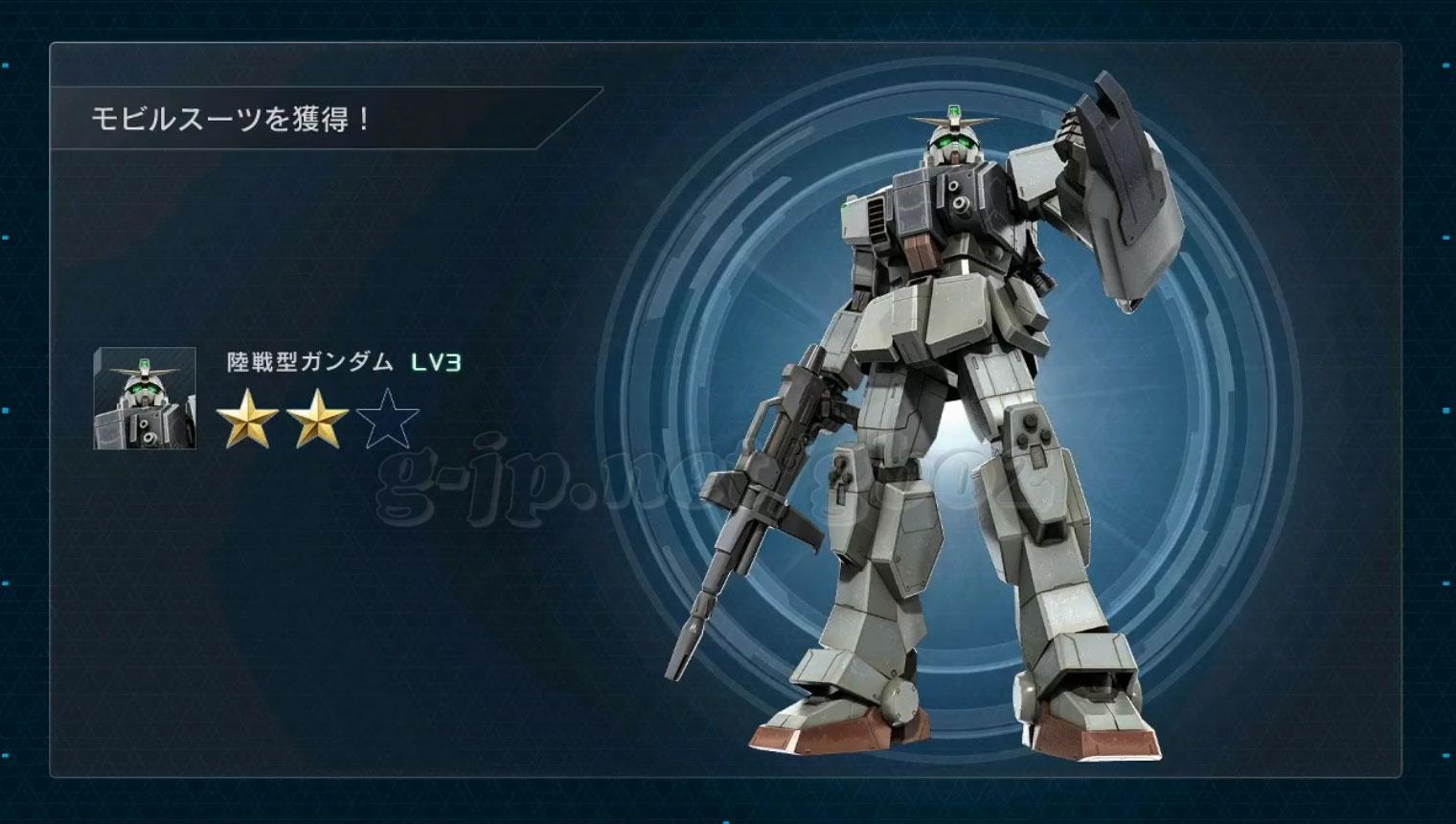 獲得:陸戦型ガンダム LV3
