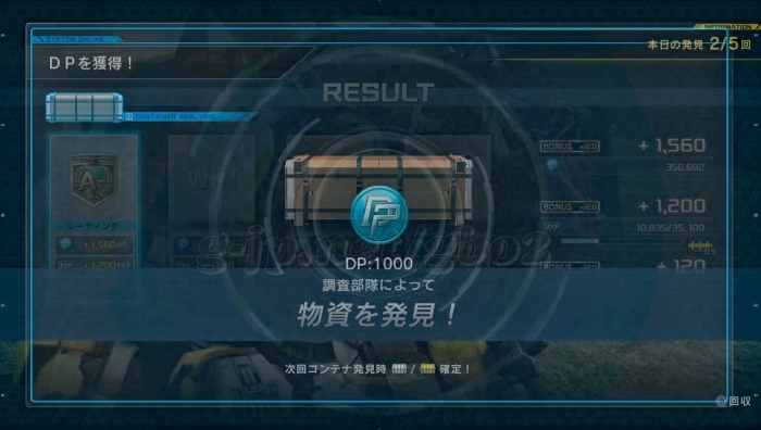 636:銅:1000 DP