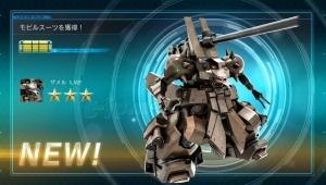 金コンテナ:ザメル LV2