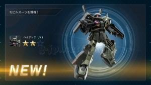 ハイザック LV1