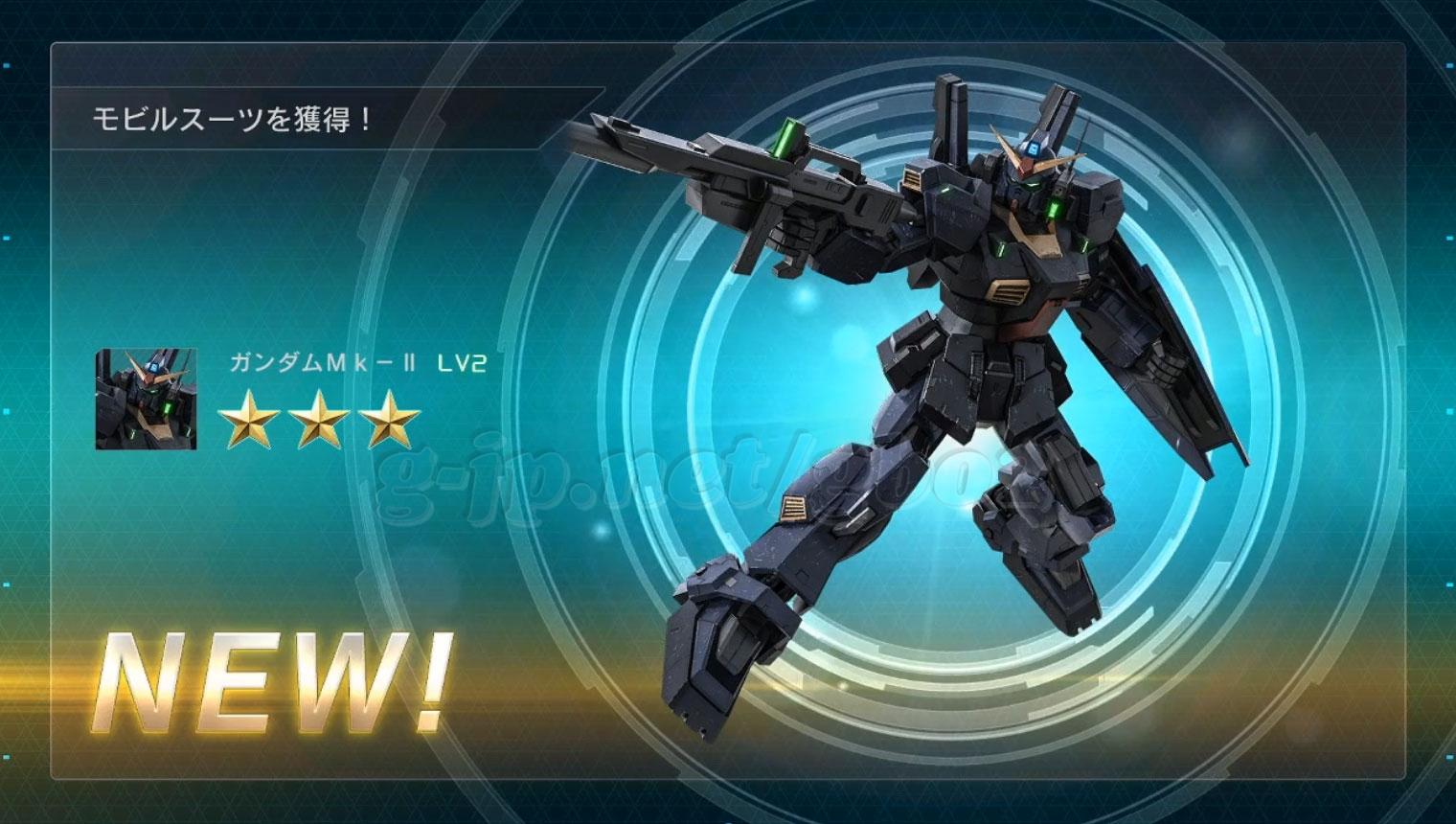 ガンダムMk-II LV2 (STEP3確定)