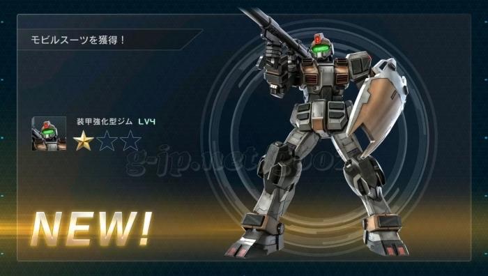 装甲強化型ジム LV4 (STEP3)