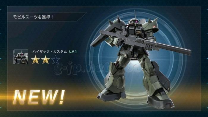 ハイザック・カスタム LV1 (STEP3)