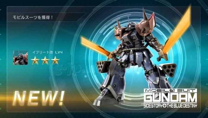イフリート改 LV4 cost500 (2週目)