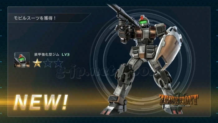 装甲強化型ジム LV3 cost350 (1週目)