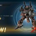 ガンキャノン・ディテクター LV2 cost500 (STEP1)