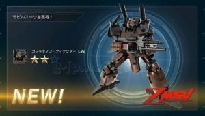 ガンキャノン・ディテクター LV2 cost500