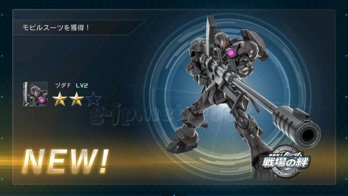 ヅダF LV2 cost450