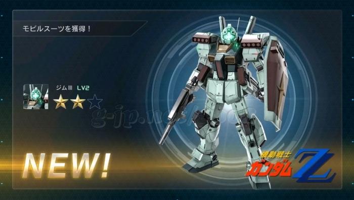 ジムIII LV2 cost450 (STEP2)