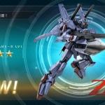 ガンダムMk-III LV1 cost550