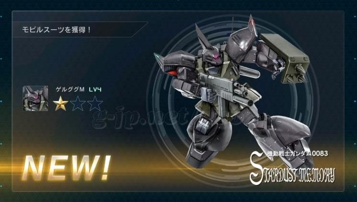 ゲルググM LV4 cost550